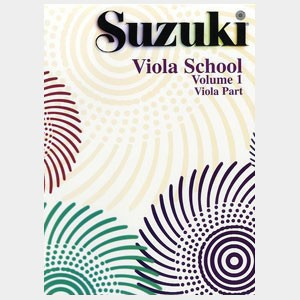 Suzuki Viola School